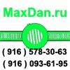 MaxDan