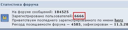 6666.jpg
