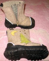 кроссовки молодежные