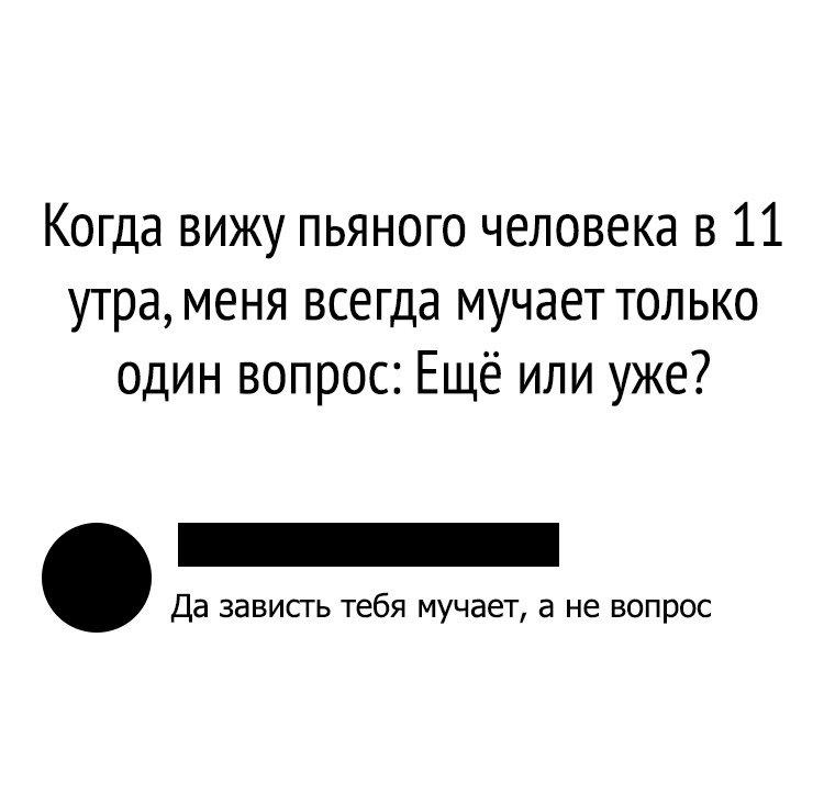 Z6iY-ptvah0.jpg