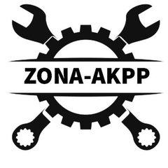 Zonaakpp