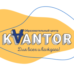 KVANTOR