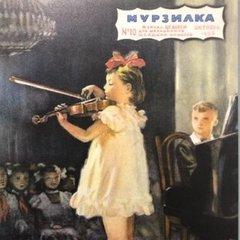 Kaya Dinova