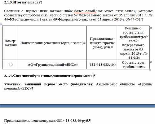 post-15161-0-87030500-1508055951_thumb.jpg