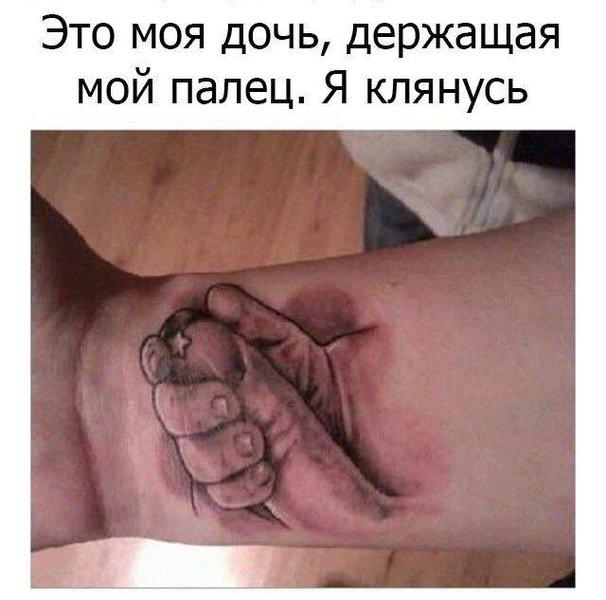 post-1690-0-92304500-1506973614_thumb.jpg