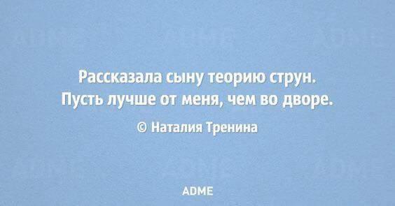 FB_IMG_1500823213823.jpg
