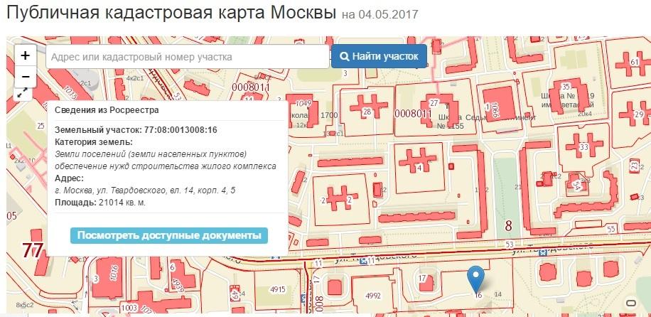 Твардовского 14 кадастр.jpg