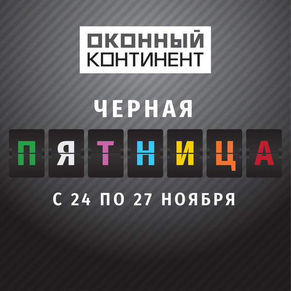 post-34147-0-95422700-1511438001_thumb.jpg