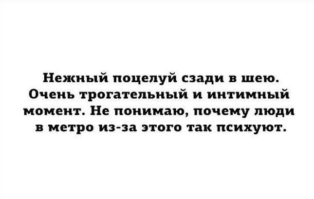 1407214668_veselaya-podborka-fotoprikolov-96.jpg