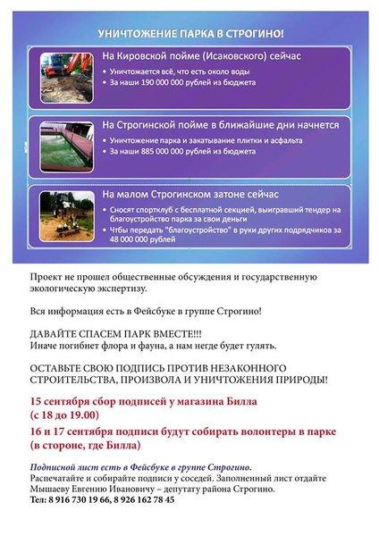 post-4844-0-30497300-1505473820_thumb.jpg