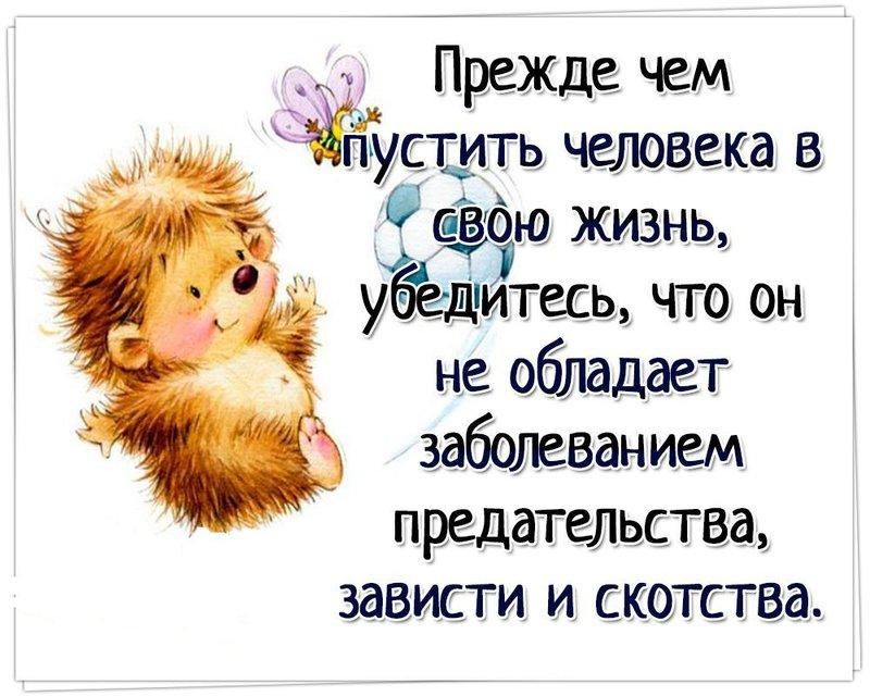 post-7572-0-86427900-1522164199_thumb.jpg