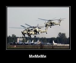 250px-Mi-mi-mi-8 (1).jpg