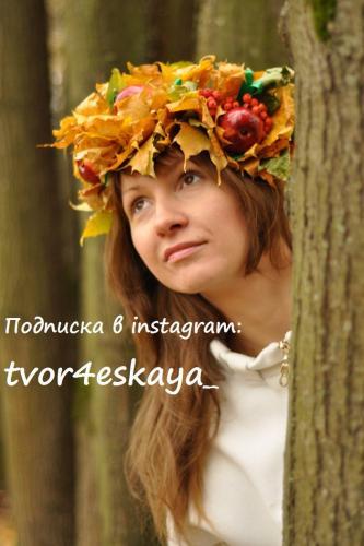Фотография Tvor4eskaya